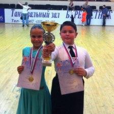 Бальные танцы для детей от 5 лет