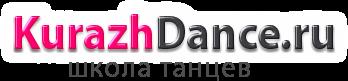 Танцевально-Спортивный Клуб &quotКураж&quot Спортивные-бальные танцы Школа танцев метро Бабушкинская